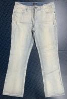 Женские джинсы от Bruno Banani
