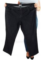 Женские джинсы премиум-класса от Sheego® (Германия). Легенда в мире одежды больших размеров!