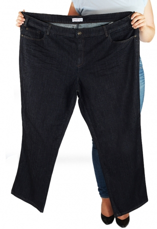 dd856ff5ce0 Женские джинсы премиум-класса от Sheego® (Германия). Легенда в мире одежды  больших размеров!
