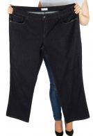 Женские джинсы с дизайнерскими заклепками от Sheego®