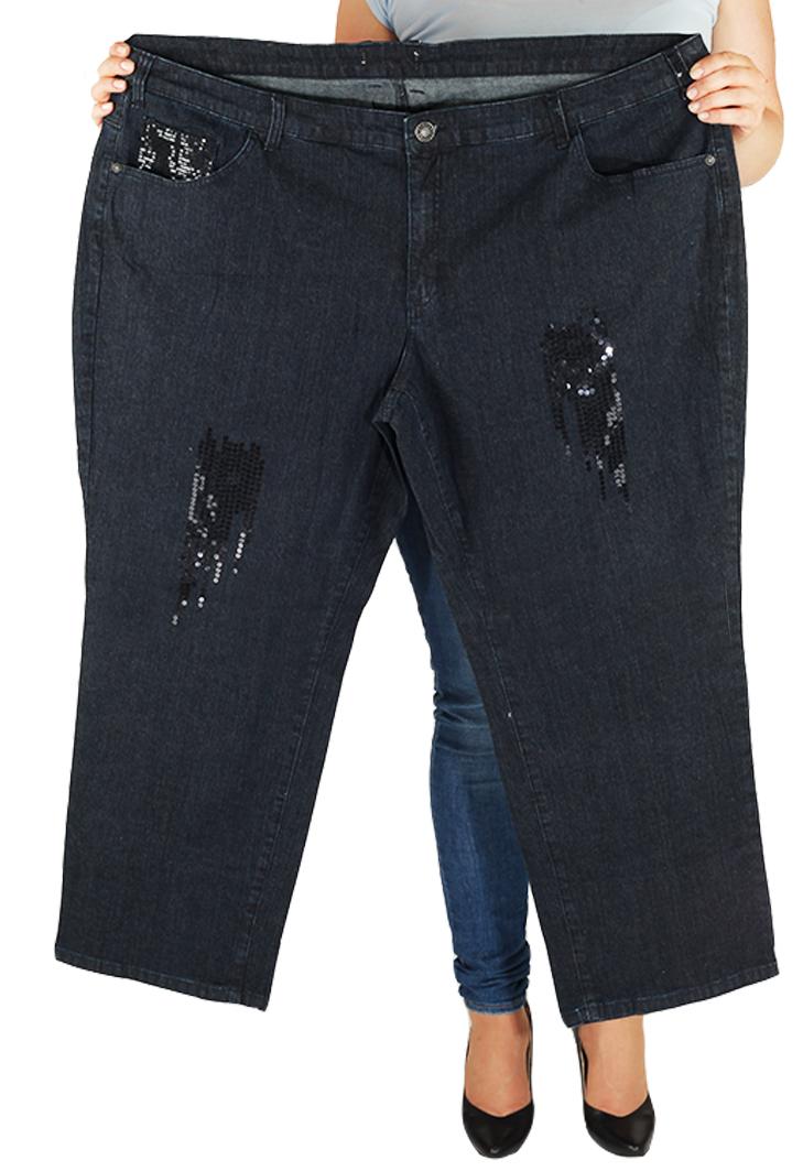 Женские джинсы с уместными блестками от Sheego® (Германия). Для выхода в свет красавиц приятных форм!