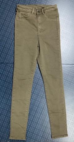 Женские джинсы с завышенной талией от Denim