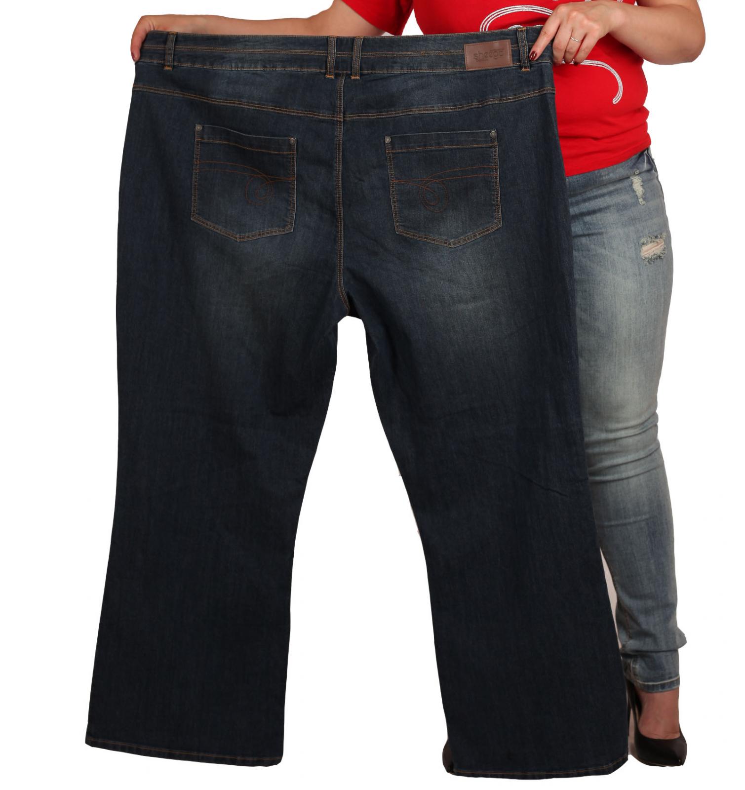Купить в интернет магазине Военпро джинсы больших размеров