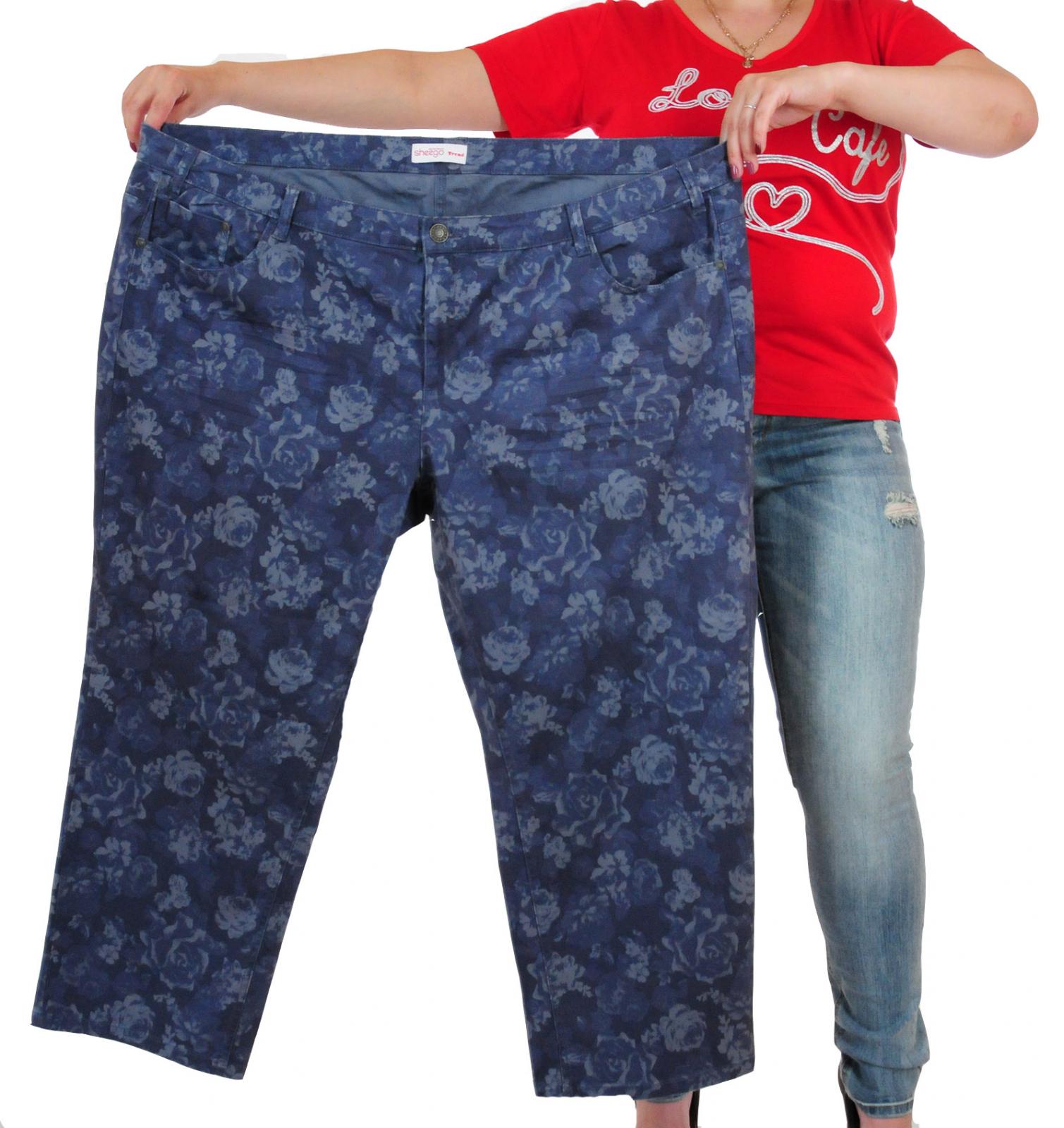 Фактурные джинсы БАТАЛЫ для женщин. Немецкая коллекция SHEEGO DENIM