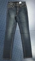 Женские джинсы со светлой прострочкой