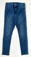 Женские джинсы стильные