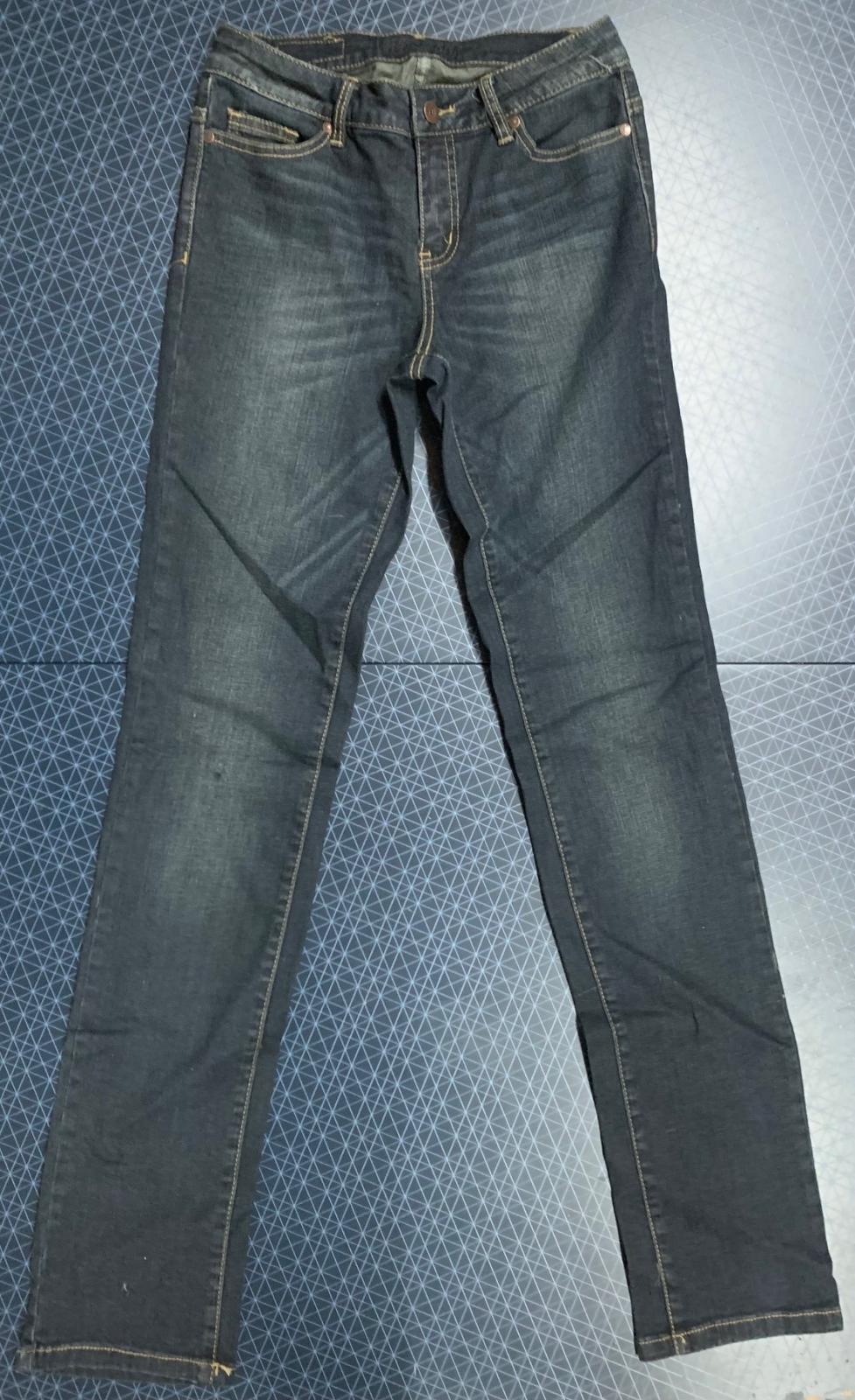 Женские джинсы темный коттон