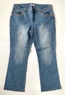 Женские джинсы зачетные