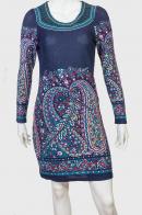 Женское красочное платье.