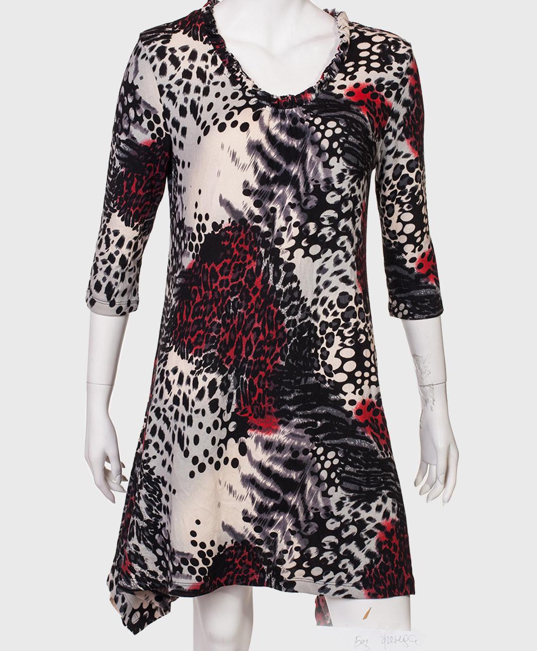Женское платье с агрессивным звериным принтом