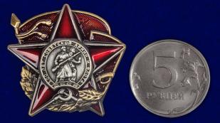 """Заказать жетон """"100 лет Советской Армии и Флота"""""""