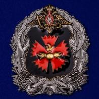 """Жетон """"Большая эмблема ГУ ГШ ВС РФ"""""""