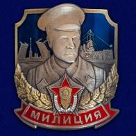 "Жетон декоративный ""Милиция"""