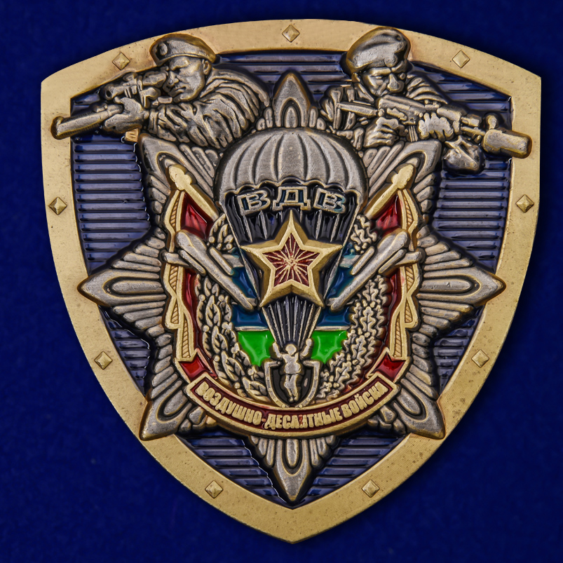 Жетон десантника