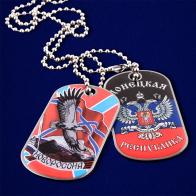 Жетон с символикой ДНР