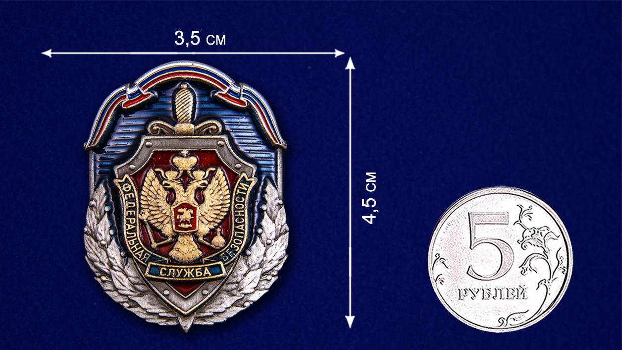 """Жетон """"Федеральная служба безопасности"""" - размер"""