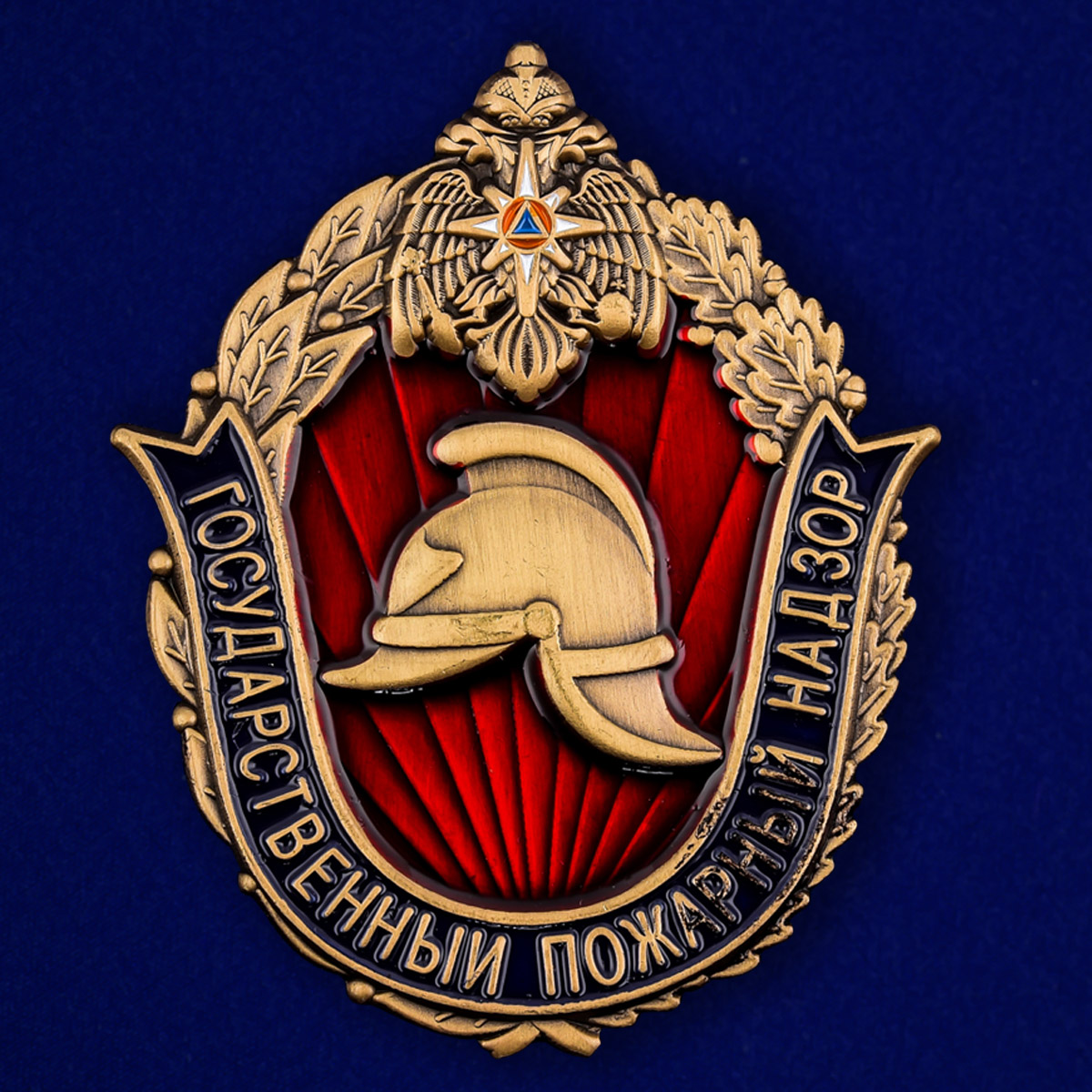 Жетон «Государственный Пожарный надзор МЧС России»-лицевая сторона