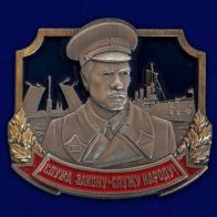 """Жетон """"Комиссар милиции Кондратьев"""""""