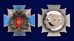 Крест МЧС России-аверс и реверс