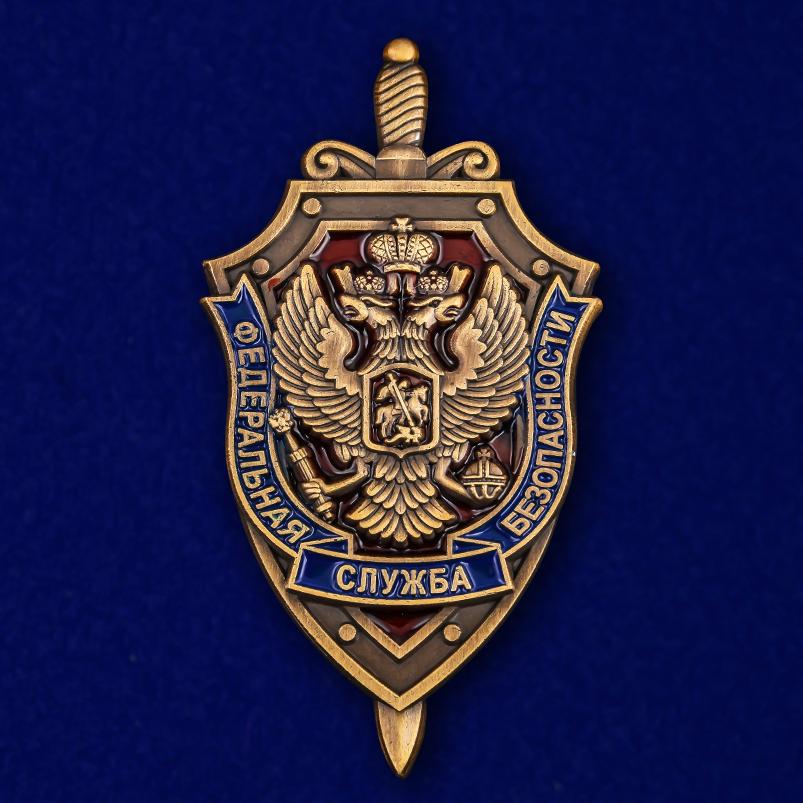 Жетон металлический «ФСБ»