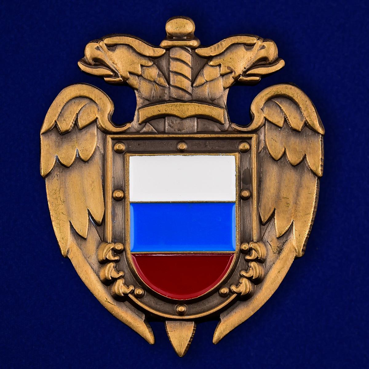 Жетон металлический «ФСО России» универсальный-общий вид