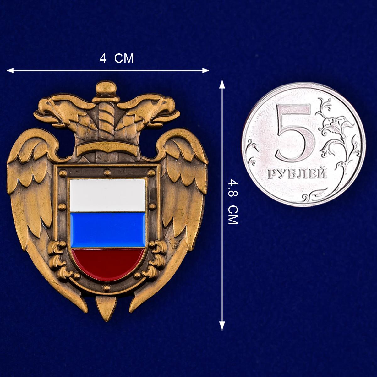 Жетон металлический «ФСО России» универсальный-размер
