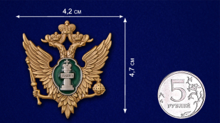 Сувенирный жетон металлический «Министерство юстиции РФ» универсальный - размер