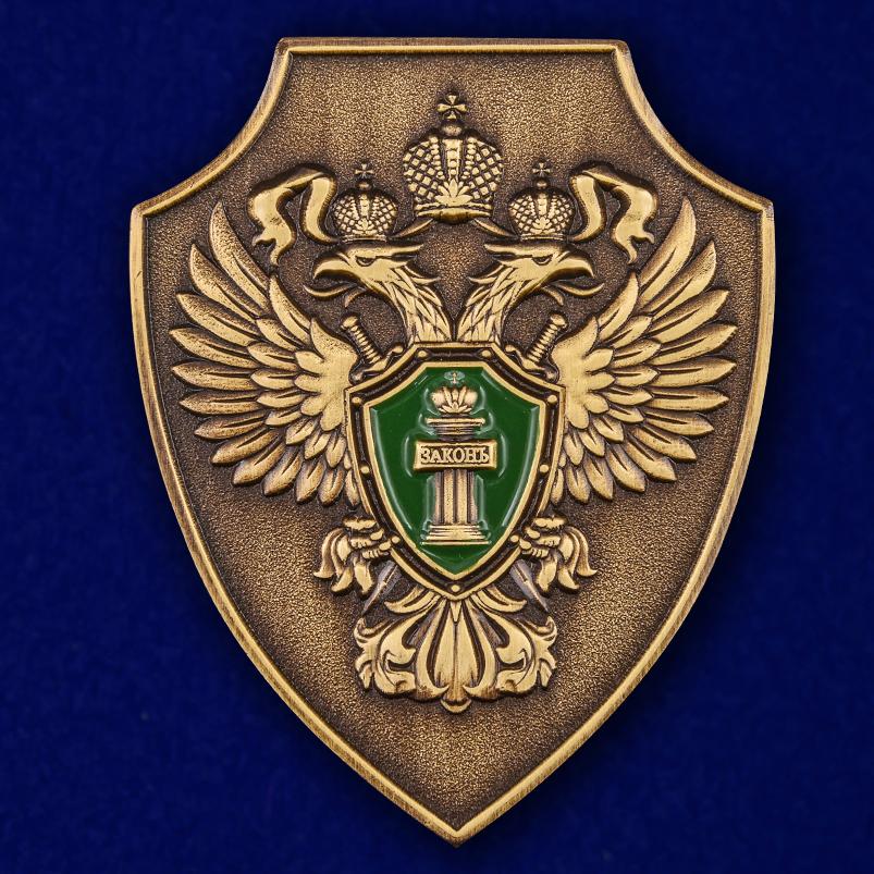 Жетон «Прокуратура РФ» металлический универсальный