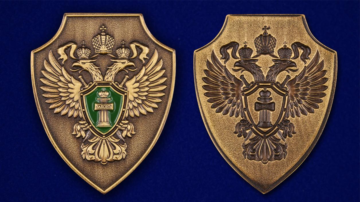 Жетон «Прокуратура РФ» металлический универсальный по лучшей цене