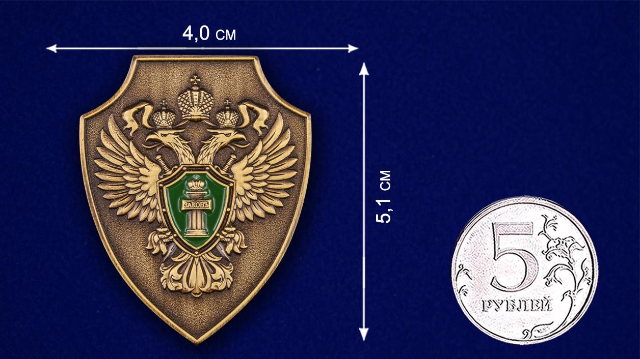 Жетон «Прокуратура РФ» металлический универсальный - размер