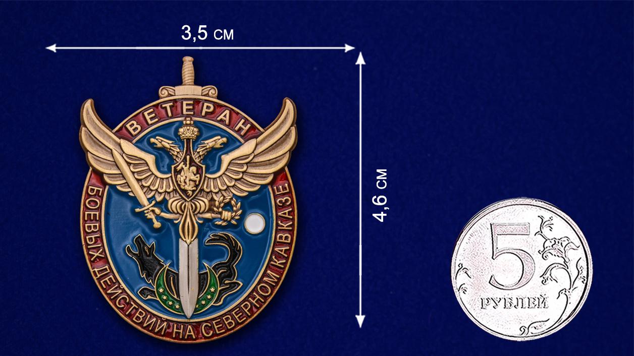 Жетон металлический «Ветеран боевых действий на Северном Кавказе» - размер