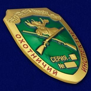 Купить жетон Охотничий инспектор