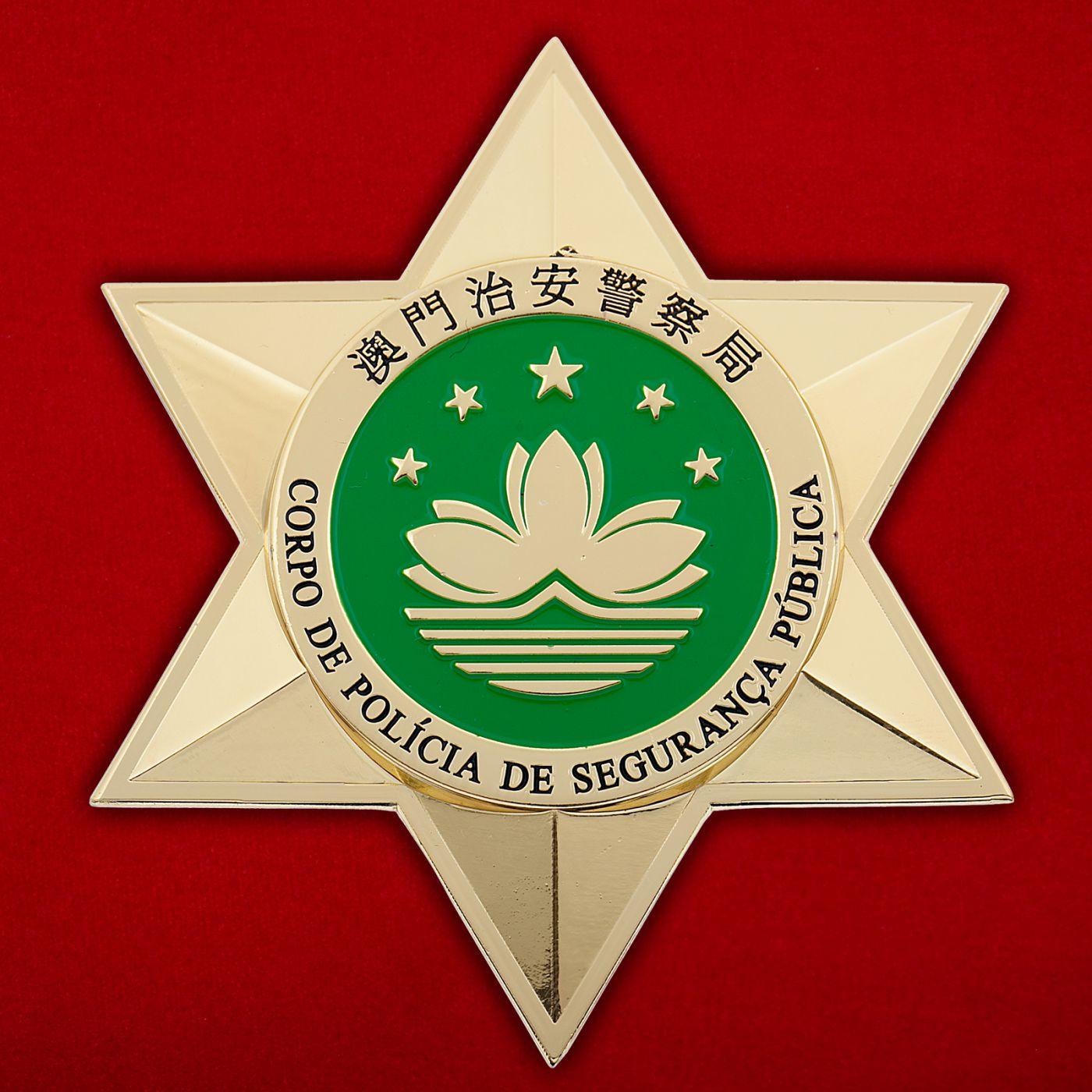 Жетон полиции Макао