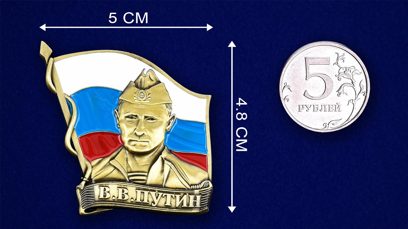 """Жетон """"Путин""""-сравнительный размер"""