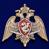 """Жетон """"Росгвардия"""""""
