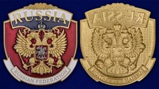 """Жетон """"Russia"""" по выгодной цене"""