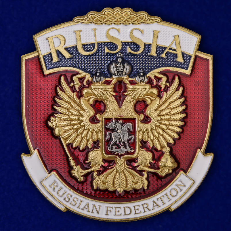 Шильды РОССИЯ от армейского военторга Военпро