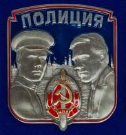 Сувенирный жетон сотруднику Полиции