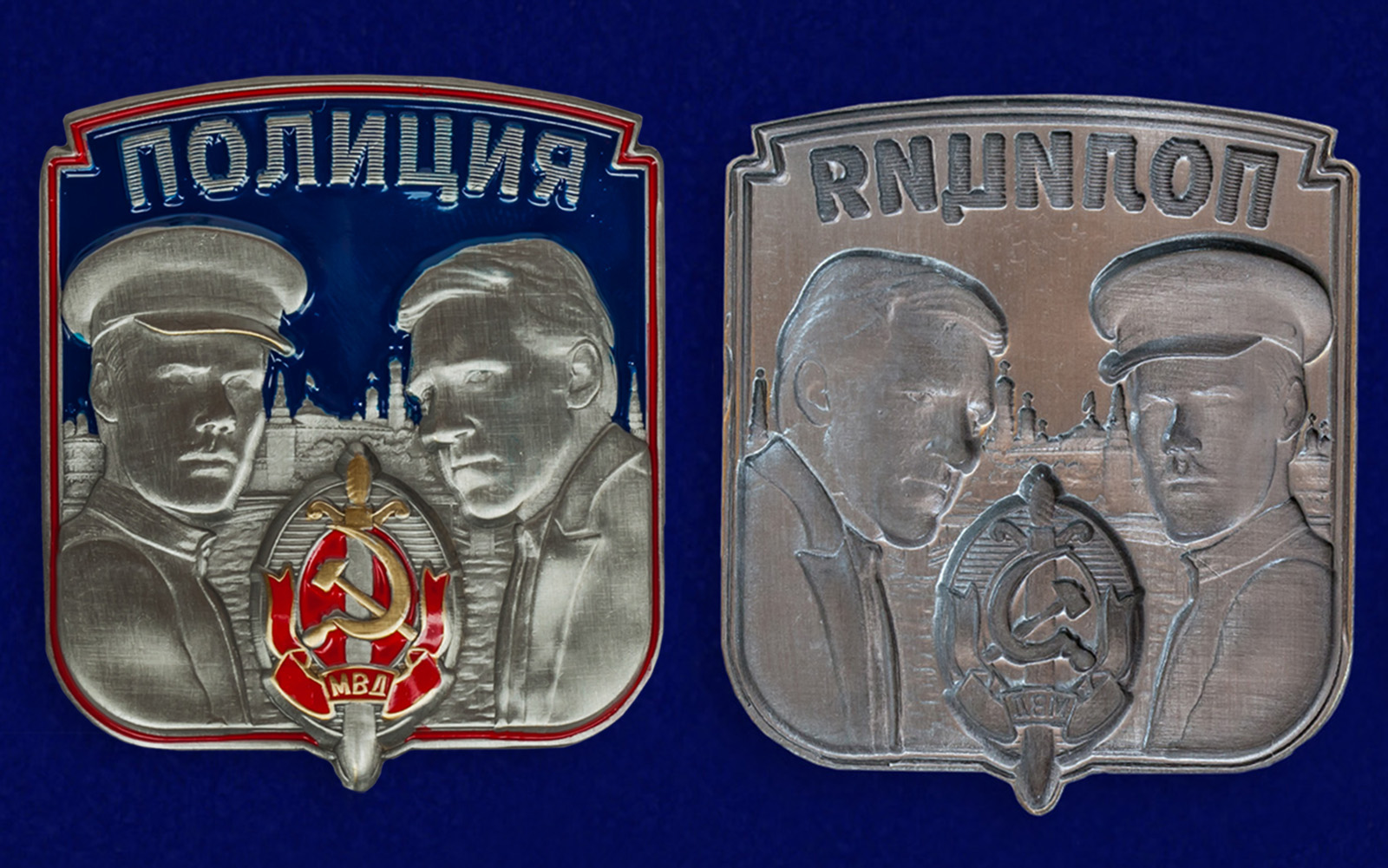 Сувенирный жетон сотруднику Полиции - отменное качестао