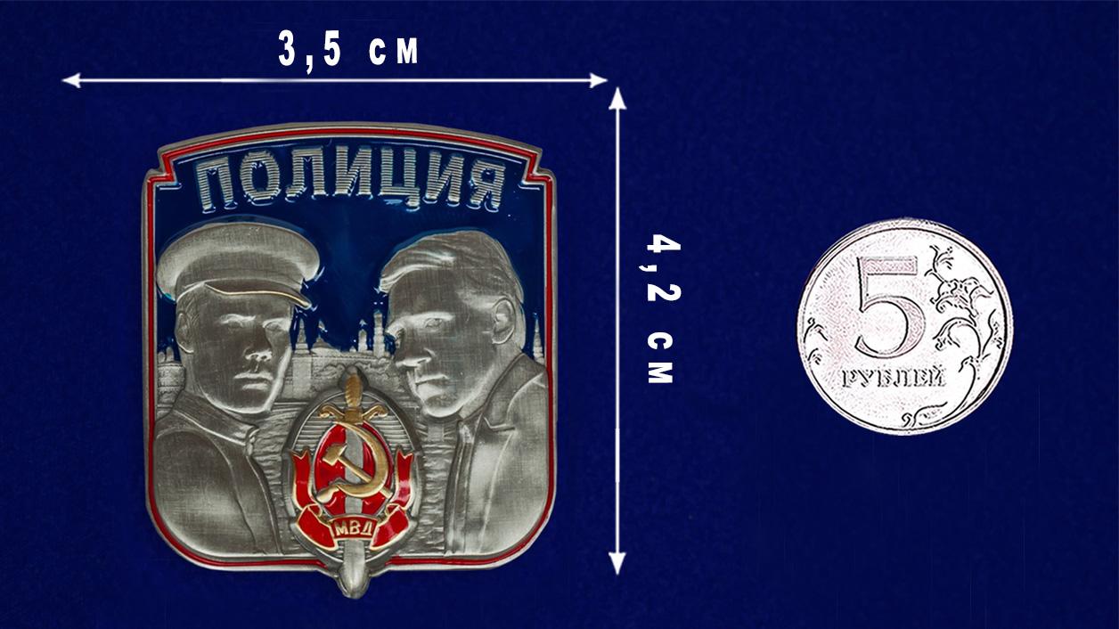 Сувенирный жетон сотруднику Полиции - размер