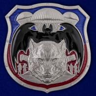 Жетон Спецназа ГРУ