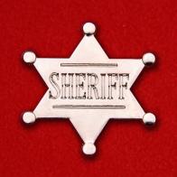 """Жетон """"Звезда шерифа"""""""