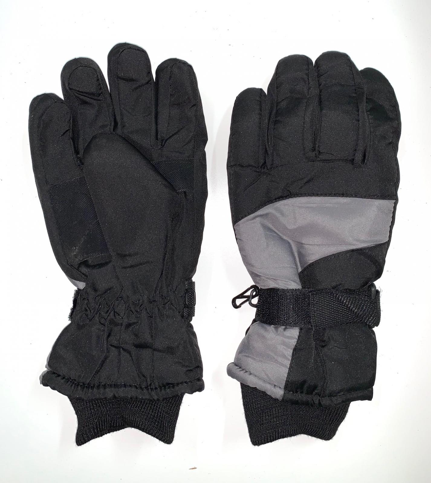 Зимние надежные перчатки с манжетами