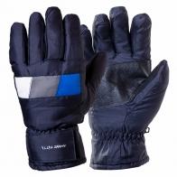 Зимние перчатки для спорта