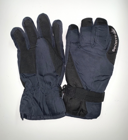 Зимние темно-синие перчатки с черными вставками