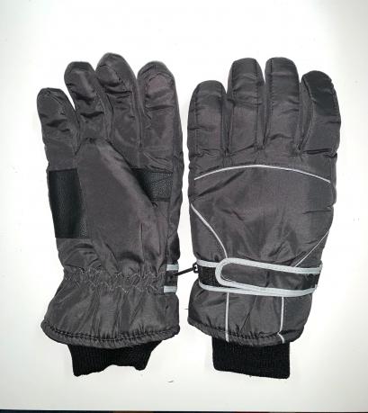 Зимние темные перчатки с манжетами