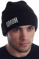 """Зимняя шапка с вышивкой """"ОМОН"""""""