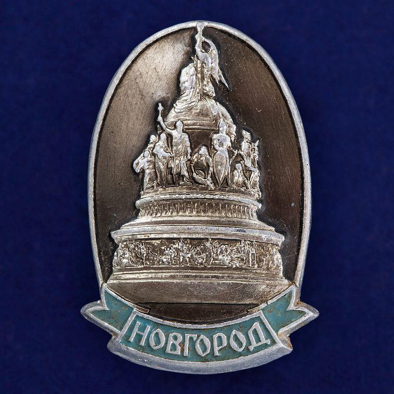 Значки Новгорода Великого