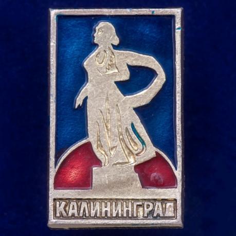 Значки в Калининграде