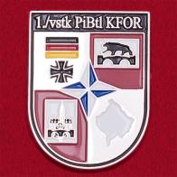 Значок 1-го (усиленного) инженерно-саперного батальона германского контингента KFOR